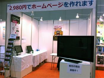 2010tokyo.jpg