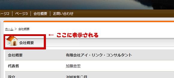 seo_01.jpg
