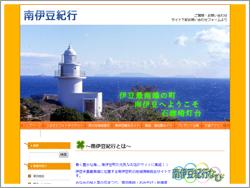 voice_minamiizuorjp.jpg